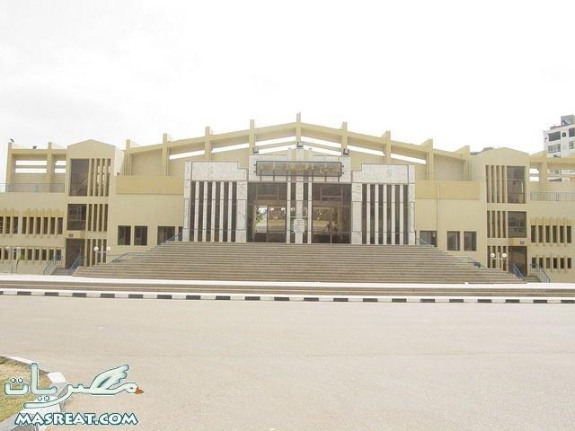 مجمع الالعاب في جامعة المنصورة عاصمة