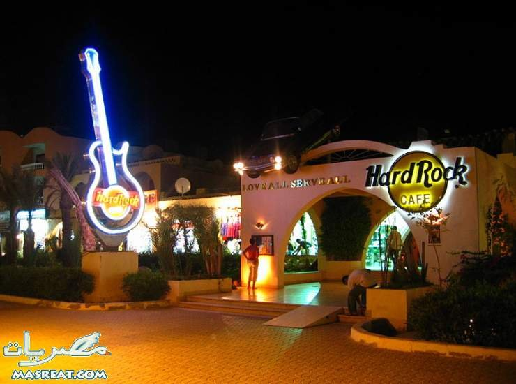 Hard Rock Cafe Tiflis